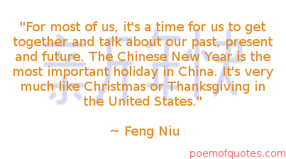 A short quote for Chinese New Year